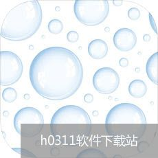 捏爆气泡包装(Bubble Wrap Popping) v2.0安卓版